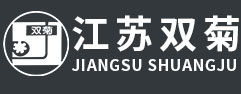 Jiangsu Shuangju Auto Parts Co., Ltd.